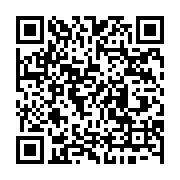 QR Code para Finis Laborae
